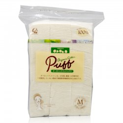 Authentic Puff Organic Ja